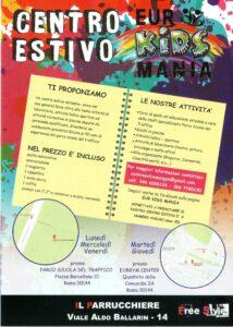 Centro Estivo 2018 - EUR Kids Mania